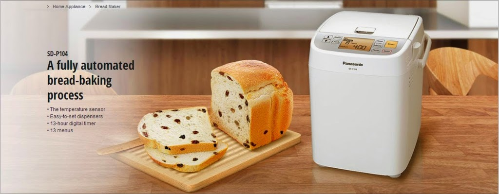 philips bread machine